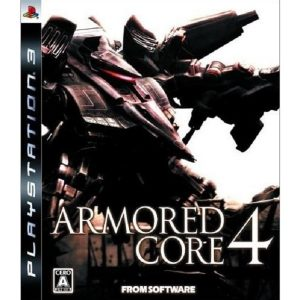armored-core-4-ps3